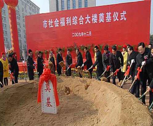 武汉第二福利院的外墙施