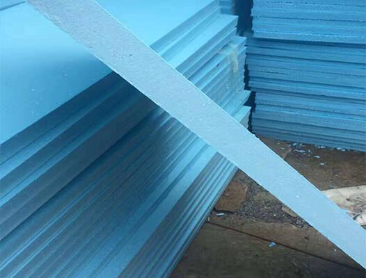 xps挤塑聚苯板丶绝热挤塑