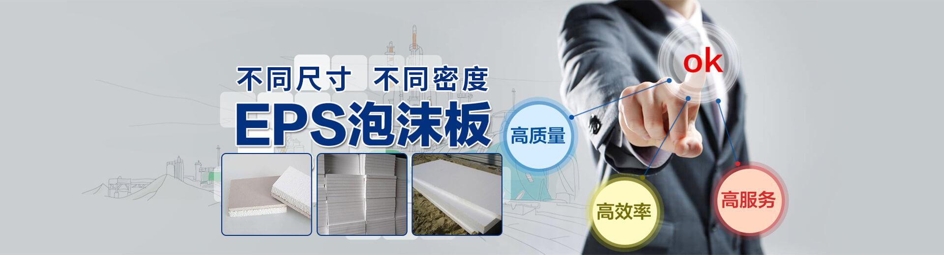 武汉保温板粘结剂